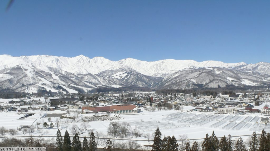 Hakuba views: Highland Hotel