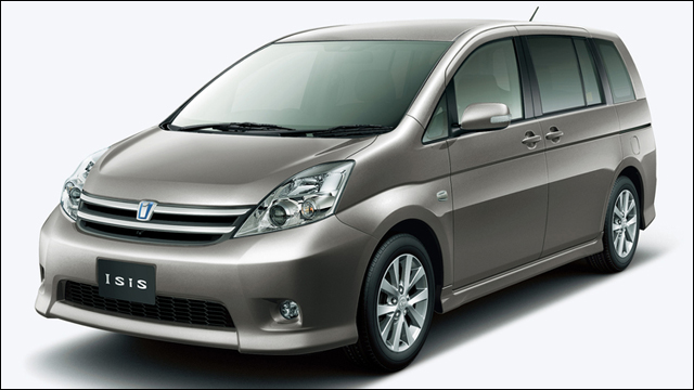 Toyota Isis Silver